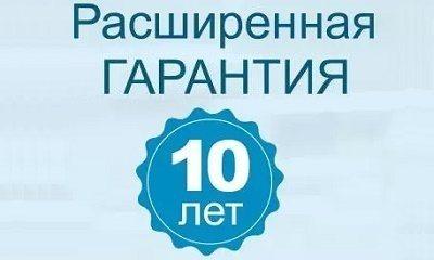 Расширенная гарантия на матрасы Промтекс Ориент Барнаул