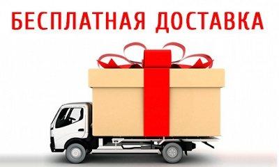 Доставка матрасов бесплатно Барнаул