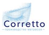 Купить Ортопедические матрасы Corretto